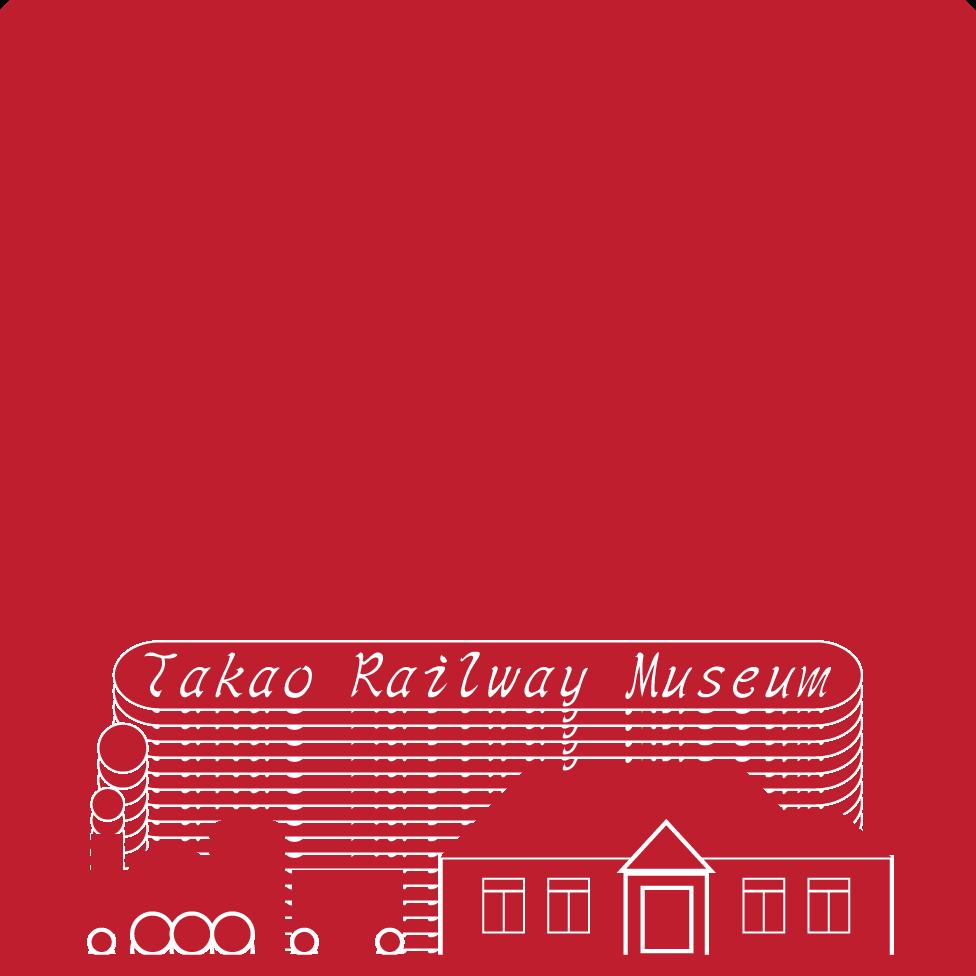 打狗驛文化講堂Logo-01